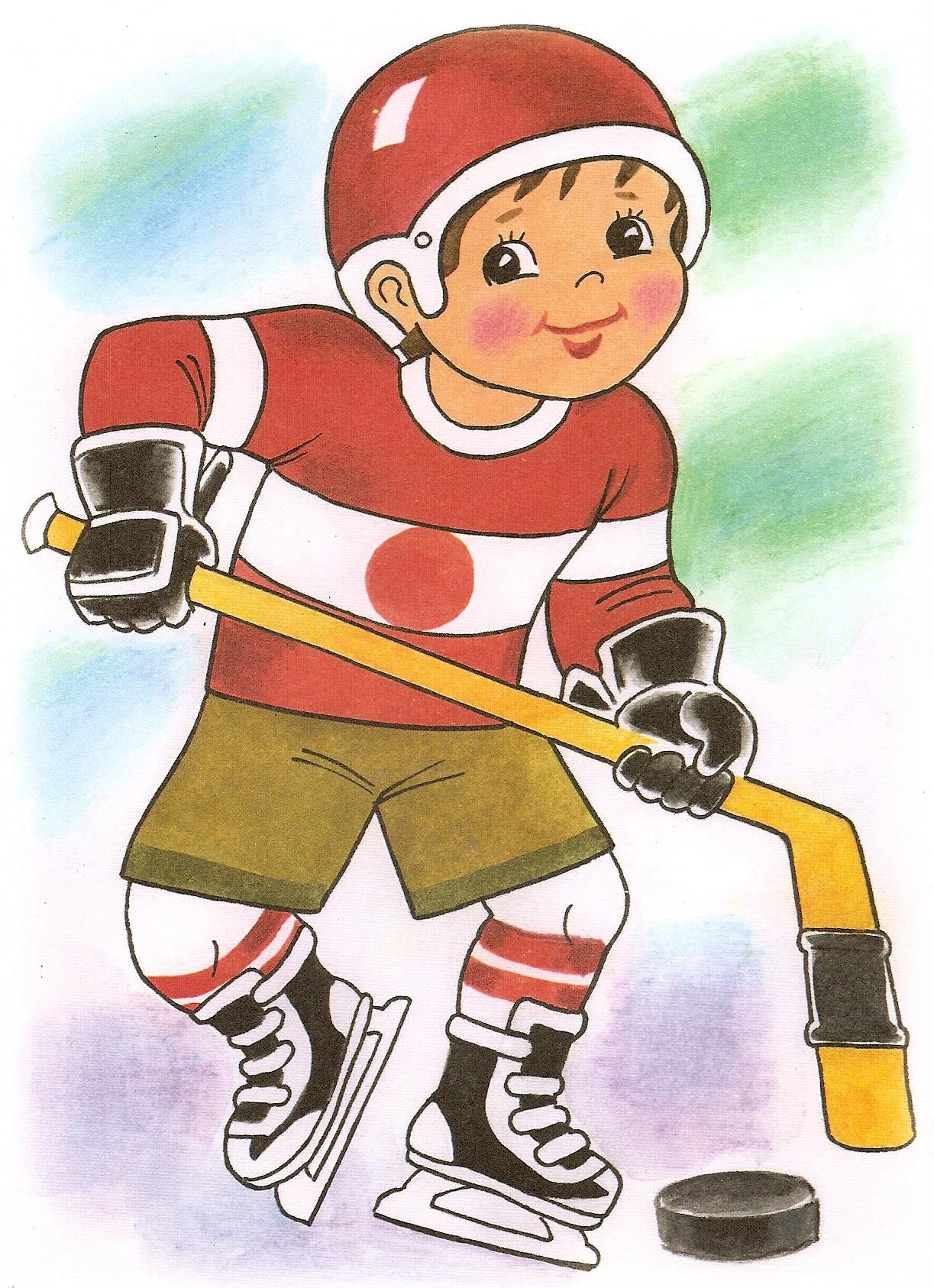 Хоккеисты раскраски для детей